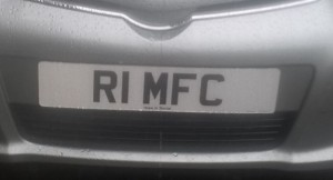 R1 MFC front